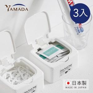 【日本山田YAMADA】日製一指彈蓋多用途小物整理收納盒-3入單一規格
