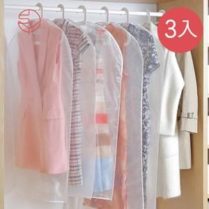 【日本霜山】珍珠軟紗透明衣物/西裝防霉防塵套-短版-3入單一規格