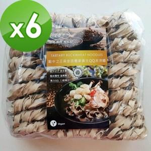 【樸優樂活】穀中之王黃金苦蕎麥養生QQ波浪麵(1500g 量販包)*6