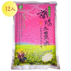 蘭陽五農-蓬萊米1kg裝-12入(箱購)