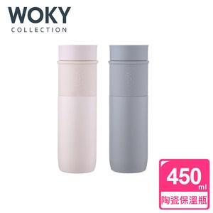 【WOKY 沃廚】真瓷系列-時尚簡約陶瓷保溫瓶450ML(2色可選)灰色