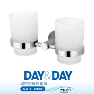 【DAY&DAY】不鏽鋼絲光牙刷架漱口雙杯架(ST1002)
