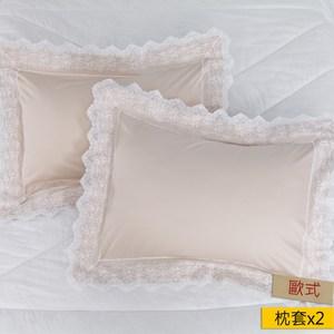 HOLA 楓丹蕾絲枕套2入 茶