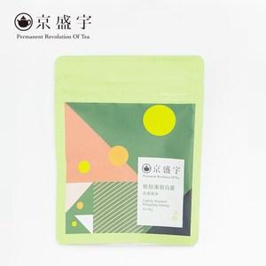 【京盛宇】原葉袋茶隨行包-輕焙凍頂烏龍(七入)