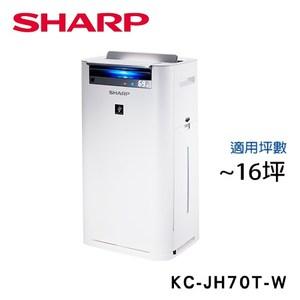 SHARP夏普 空氣清淨機KC-JH70T-W 日本原裝