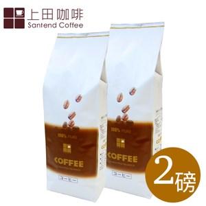 上田 綜合熱咖啡(2磅入) / 1磅450g咖啡豆