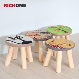 【RICHOME】時尚蘑菇圓凳汽車