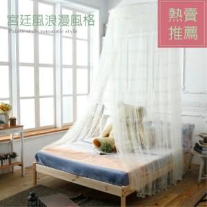 R.Q.POLO 歐式公主風-寬蘋蕾絲睡簾、蚊帳/可折疊(米黃/粉紅)米黃