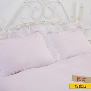 HOLA 楓丹蕾絲枕套2入 粉色
