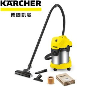 德國凱馳KARCHER乾濕兩用吸塵器WD 3.300/ WD3300