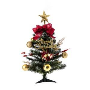 2尺紅果燦金聖誕樹組